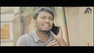 Bangla Adult 18+ Short Film   Room Date   রুমডেট   একটি নিষিদ্ধ প্রেমের গল্প   GS Chanchal  