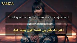 Natti Natasha - Me Gusta 👍 مترجمة عربي