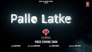 Pallo Latke (Audio)   Aman Bhatia   Ghanu Musics   Latest Haryanvi Dj Songs 2017   VOHM