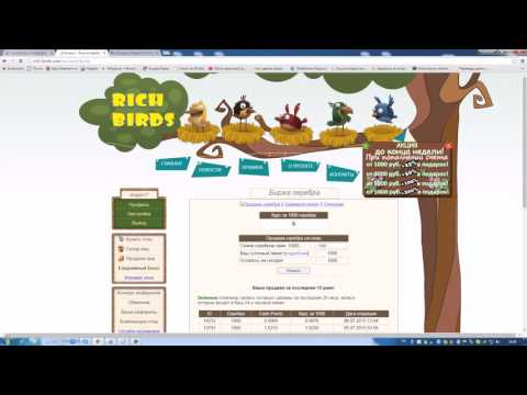 Rich Birds как купить кеш поинт за серебро - YouTube