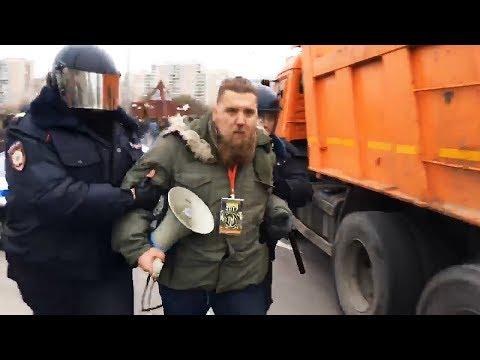 Константин Филин задержан на Русском марше