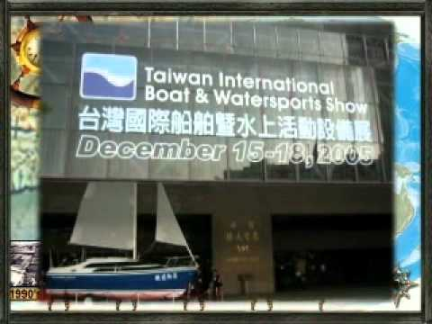 Brief Introduction of Taiwan's Yacht Industry