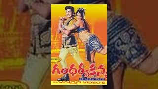 Madanmohini - Gandharva Kanya Full Length Telugu Movie
