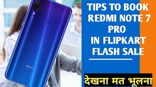 How to Buy Redmi Note 7 Pro in Flipkart Flash Sale-13th March| Guaranteed Tips to Buy Redmi Note 7