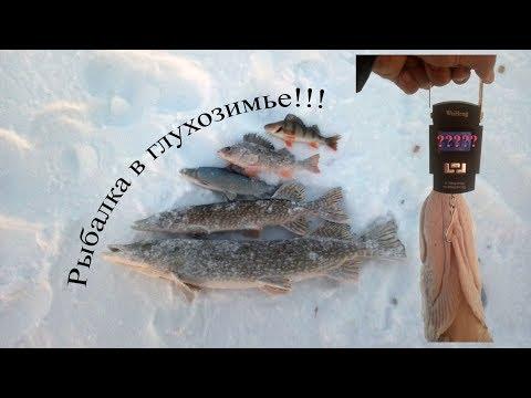 Рыбалка в глухозимье! Якутия Yakutia
