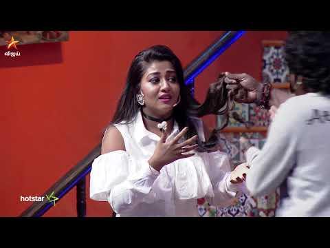 Ramar Veedu Promo 24-02-2019 Vijay Tv Show Promo Online