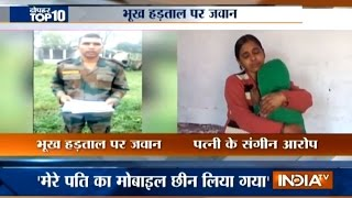 10 News in 10 Minutes | 14th January, 2017 - India TV
