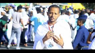Ethioan Ortodox Tewahido  Tmiket celebration  Kana Zegelila