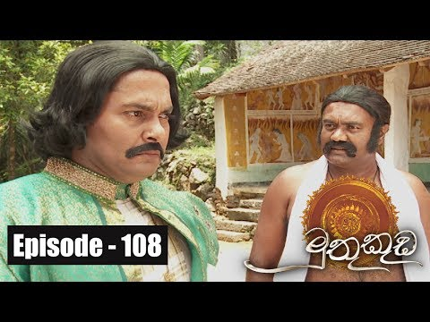 Muthu Kuda  Episode 108 05th July 2017