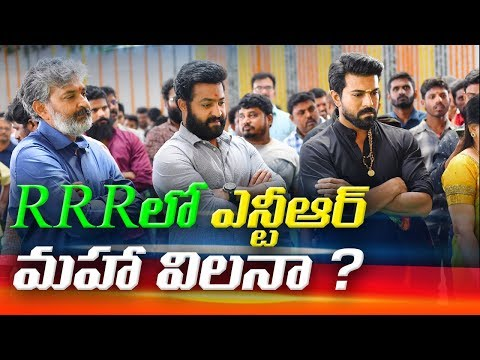Jr NTR To Play Villain Role in Rajamouli's RRR movie  | ABN Telugu