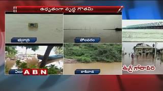 Godavari Water levels Rising due to heavy Rains in Telugu States