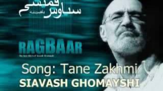 Siavash Ghomayshi Tane Zakhmi - سياوش قميشي تن زخمی