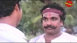 Mazha Peyyunnu Maddalam Kottunnu Kadathanattu Pappan Gurukkal Cochin Haneefa