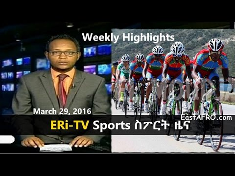 Eritrea ERi-TV Weekly Sports News (March 29, 2016)