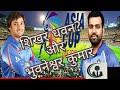 IND VS AFG ASIA CUP SUPER 4 5TH MATCH DREAM11 TEAM mp3