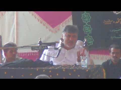 zakir  Haji Nasir Abbas notak   10 march 2018 mari  bhagukhan distict lodhran thumbnail