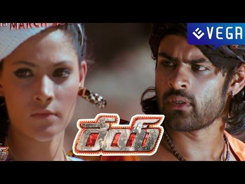 Rey Movie : O Priyathama Song : Sai Dharam Tej, Saiyami Kher, Shraddha Das video