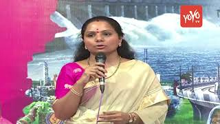 MP Kavitha Speech after Gampa Nagender Join TRS Party at Telangana Bhavan | KTR