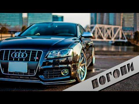 Погоня полиции за Ауди июль 2017 / Police Chase Audi (July 01, 2017)