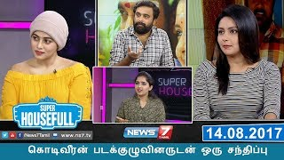 கொடிவீரன் படக்குழுவினருடன் ஒரு சந்திப்பு | Sasikumar | Mahima Nambiar | Sanusha | Poorna
