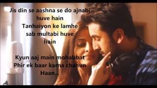 Bulleya  Ae dil hai mushkil  Full Karaoke with Lyrics