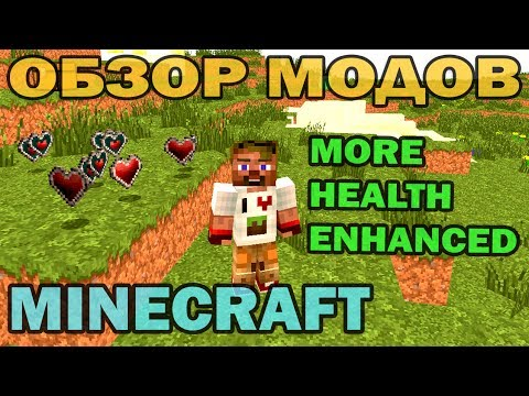 More Health Enhanced