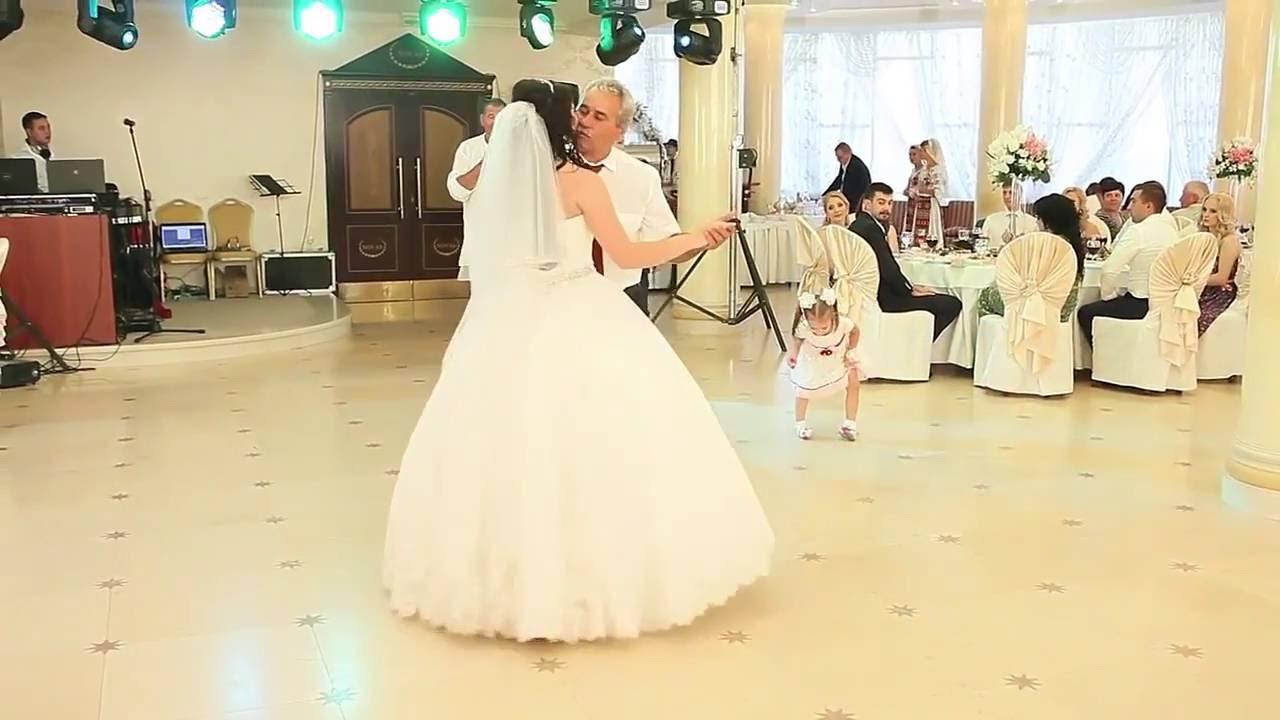 Танец папы и дочки на свадьбе трогательное