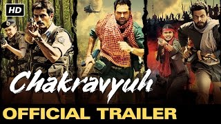 Chakravyuh - Official Theatrical Trailer | Arjun Rampal, Abhay Deol, Manoj Bajpayee, Esha Gupta
