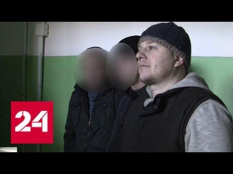 30 квартир за 8 лет: как взяли банду черных риелторов