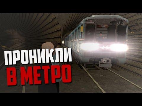 ЧТО МЫ НАШЛИ В ТОННЕЛЯХ МЕТРО? (MTA Province)
