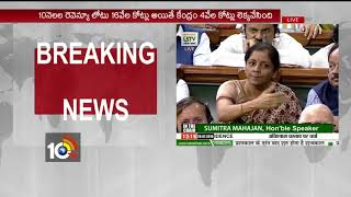 Rahul Gandhi Slams Modi Government | Monsoon Session 3rd Day | #Motion of No-Confidence