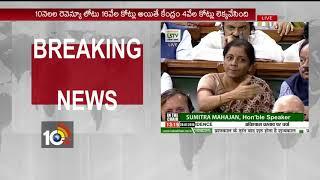Rahul Gandhi Slams Modi Government | Monsoon Session 3rd Day | #Motion of No-Confidence