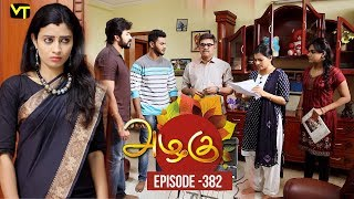 Azhagu - Tamil Serial | அழகு | Episode 382 | Sun TV Serials | 22 Feb 2019 | Revathy | VisionTime