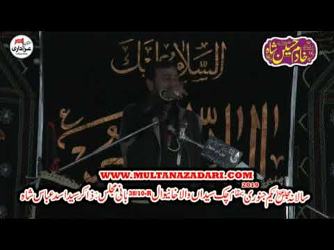 Zakir Hassan Raza Hashim I Majlis 1 Jan 2019 I Jalsa Zakir Asad Abbas Shah