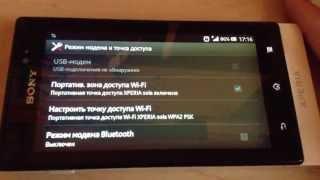 Как Подключить Модем К Планшету Андроид 4.0.4
