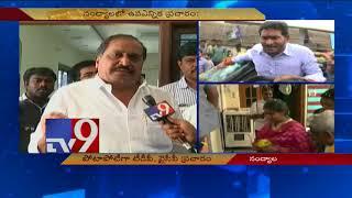 TDP terrorises Nandyala voters - Shilpa Chakrapani Reddy