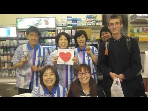 Abroad In Japan ~special~ Happy Birthday Mom!!! video
