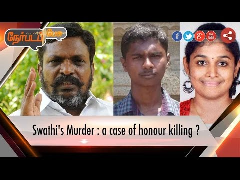Nerpada Pesu: Swathi's Murder : a case of honour killing ? | 18/07/2016