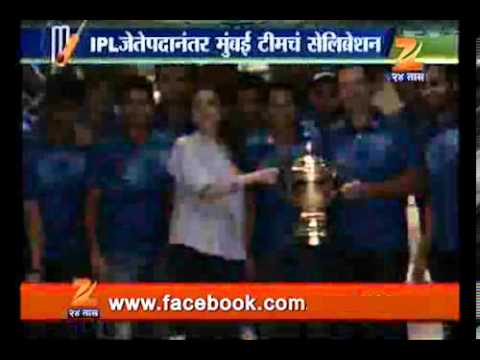 Spo Mumbai Indians Celebration At Ambani House 2805