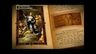 Documental . Los Secretos de la biblia