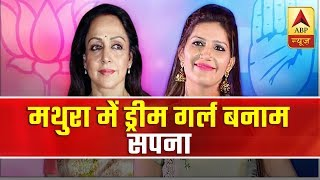 Congress Might Field Sapna Choudhary Against Hema Malini In Mathura   ABP News