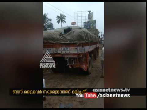 Two  killed in car accident in Perumbavoor | FIR 30 Oct 2016