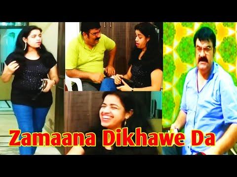 Zamaana Dikhawe Da (ज़माना दिखावे दा) Multani /saraiki , Punjabi comedy video