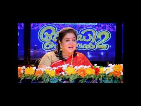 Comedy Festival Season 2 I Grand Finale Part 1  Mazhavil Manorama   