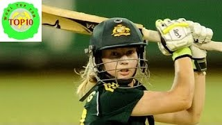 Top 10 Best Women Cricketers in the World