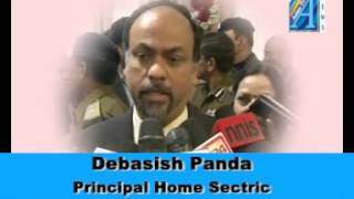Debasish Panda Principal Home Sectric byte on obama Report By Mr Roomi Siddiqui Senior Reporter ASIA