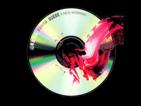 Suede - One Hit To The Body