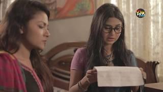 Deepto EidUlFitr17 Drama: Prem Potro   Siam, Sporshia, Irin Afrose, et al