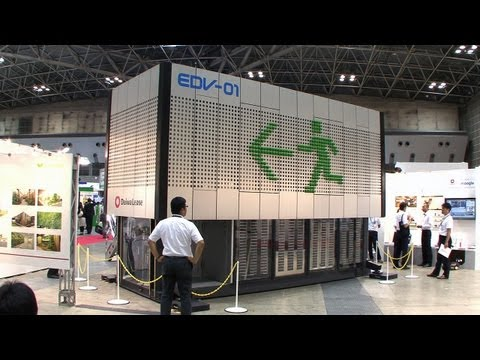 EDV-01 Disaster Response Unit #DigInfo