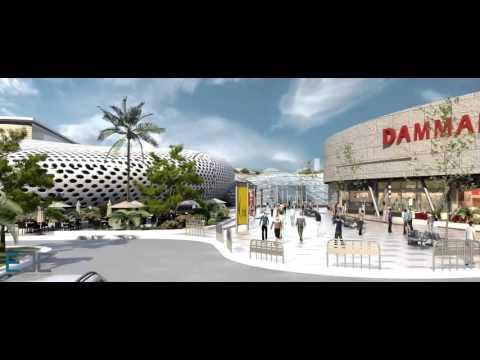 Dammam Mall